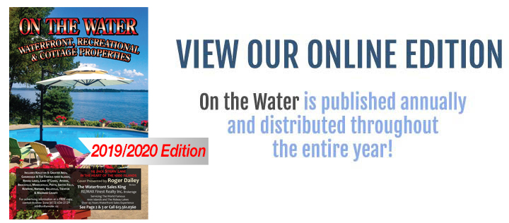 View the online edition!